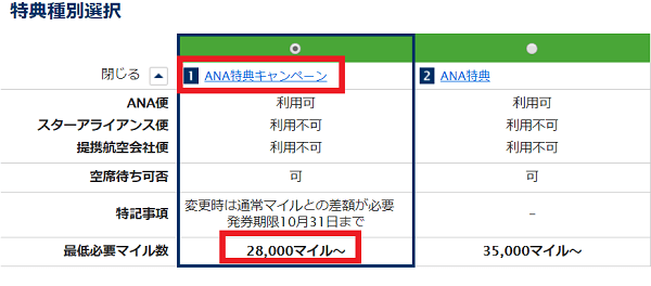 f:id:tonogata:20180810074556p:plain:w600