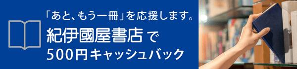 f:id:tonogata:20180831005525p:plain:w600