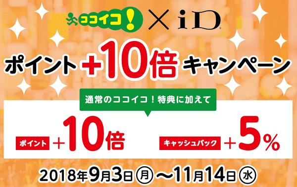 f:id:tonogata:20180905010414p:plain:w600