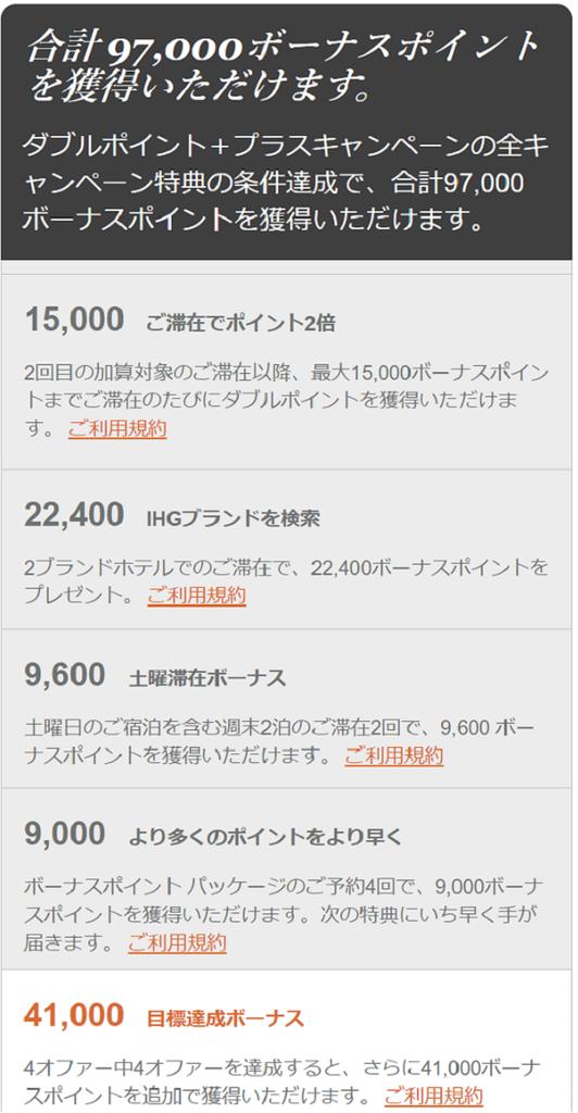 f:id:tonogata:20180906002912p:plain:w400