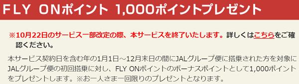 f:id:tonogata:20180908130742p:plain:w600