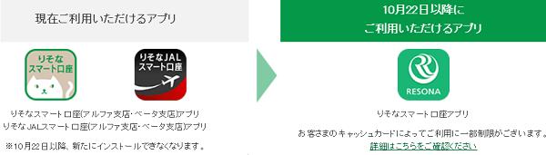 f:id:tonogata:20180908131304p:plain:w600