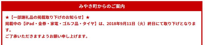 f:id:tonogata:20180908155626p:plain:w800