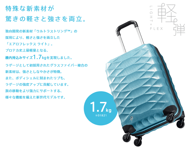 f:id:tonogata:20180917211853p:plain:w600