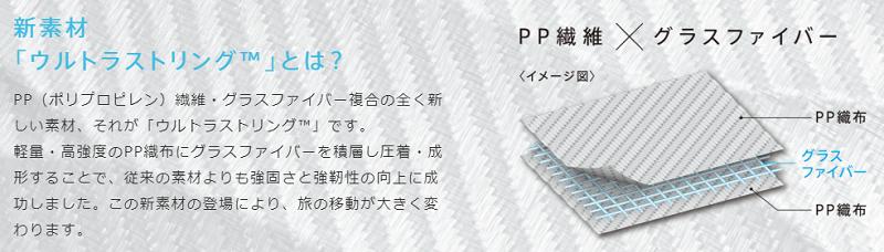 f:id:tonogata:20180917213220p:plain:w800