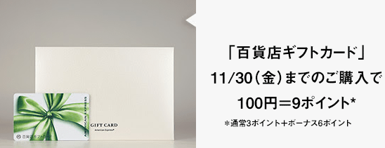 f:id:tonogata:20180921071018p:plain:w600