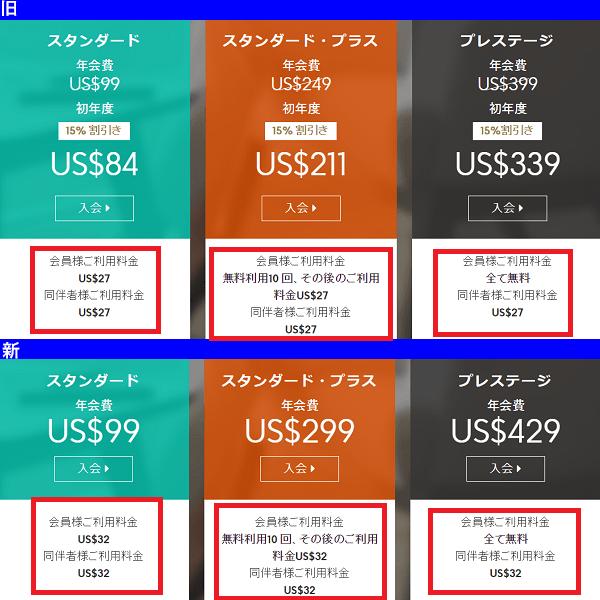 f:id:tonogata:20181001072740p:plain:w400