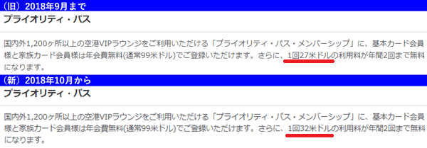 f:id:tonogata:20181001073827p:plain:w600