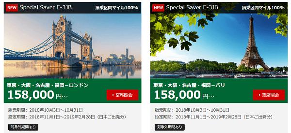 f:id:tonogata:20181004082210p:plain:w600