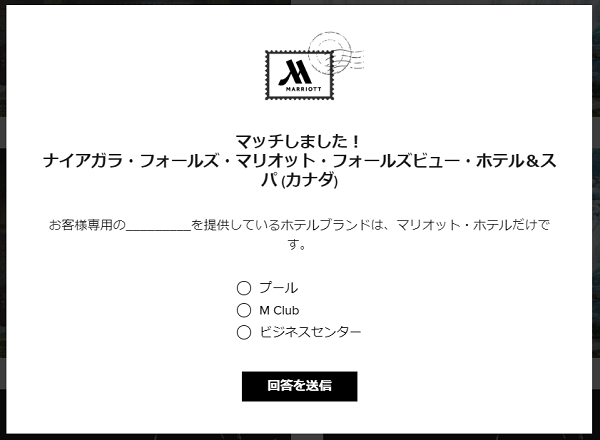 f:id:tonogata:20181013100911p:plain:w600