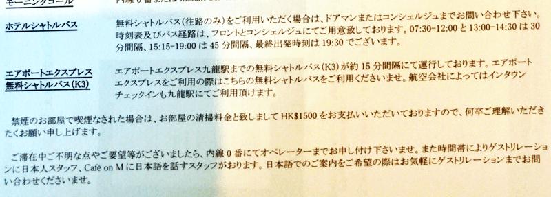 f:id:tonogata:20181021132225p:plain:w600