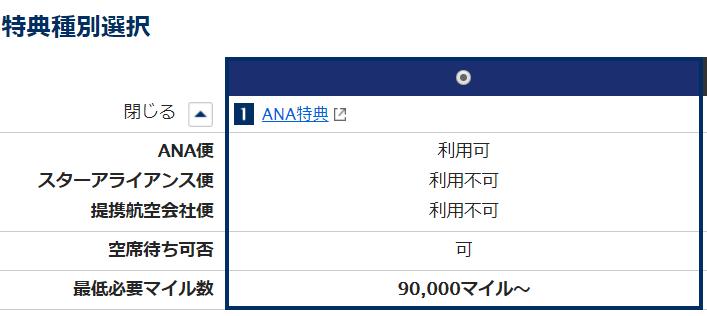 f:id:tonogata:20181026081038p:plain:w600