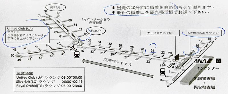 f:id:tonogata:20181027105244p:plain:w800