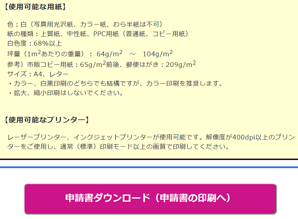 f:id:tonogata:20181028085028p:plain:w400