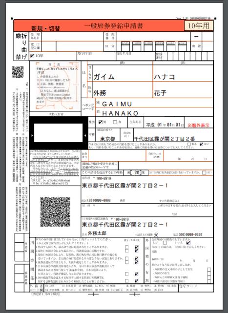 f:id:tonogata:20181028085112p:plain:w400