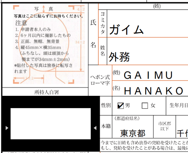 f:id:tonogata:20181028085350p:plain:w400