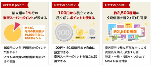 f:id:tonogata:20181028125449p:plain:w600