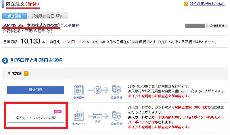 f:id:tonogata:20181028130244p:plain:w600