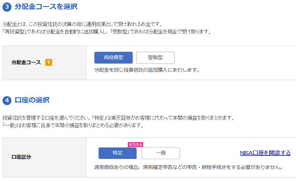 f:id:tonogata:20181028131728p:plain:w600