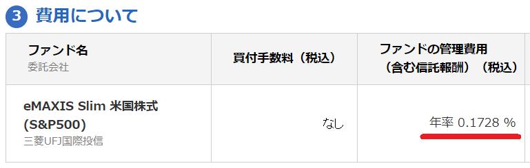 f:id:tonogata:20181028131917p:plain:w600