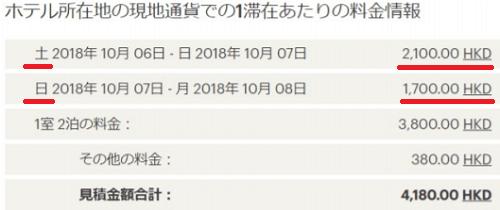 f:id:tonogata:20181031005304p:plain:w500