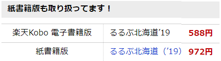 f:id:tonogata:20181105073142p:plain:w300