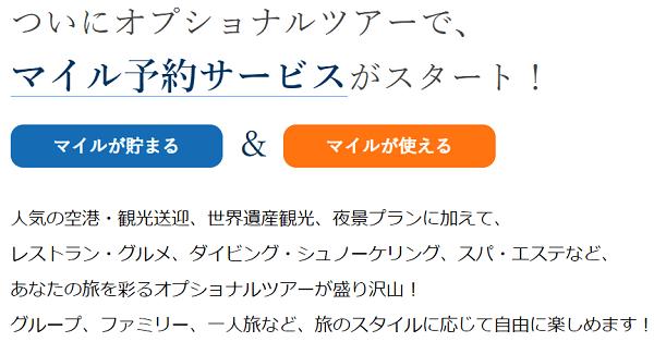 f:id:tonogata:20181108072815p:plain:w400