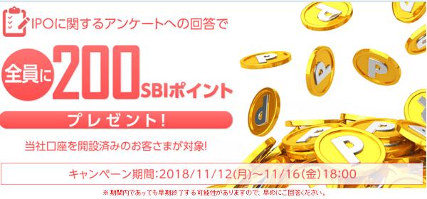 f:id:tonogata:20181115001645p:plain:w600