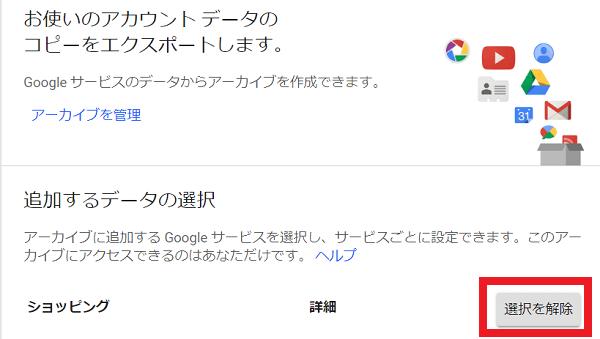f:id:tonogata:20181202011352p:plain:w600