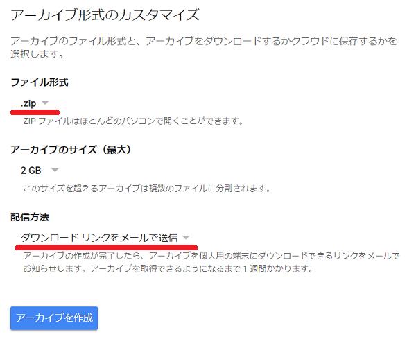 f:id:tonogata:20181202011617p:plain:w600