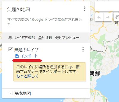 f:id:tonogata:20181202015143p:plain:w400