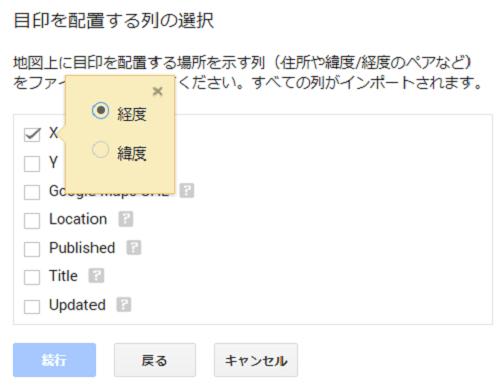 f:id:tonogata:20181202015349p:plain:w500