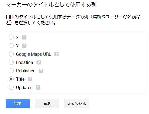 f:id:tonogata:20181202015646p:plain:w500