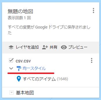f:id:tonogata:20181202020110p:plain:w350