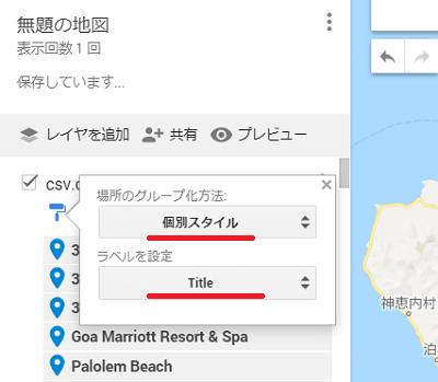 f:id:tonogata:20181202020204p:plain:w400