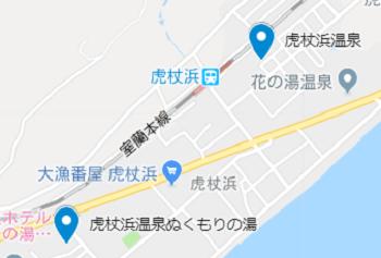f:id:tonogata:20181202020311p:plain:w350