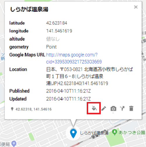 f:id:tonogata:20181202020419p:plain:w500