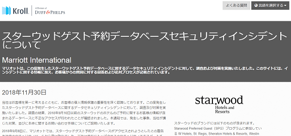 f:id:tonogata:20181204003544p:plain:w400