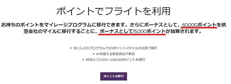 f:id:tonogata:20181208233426p:plain:w800