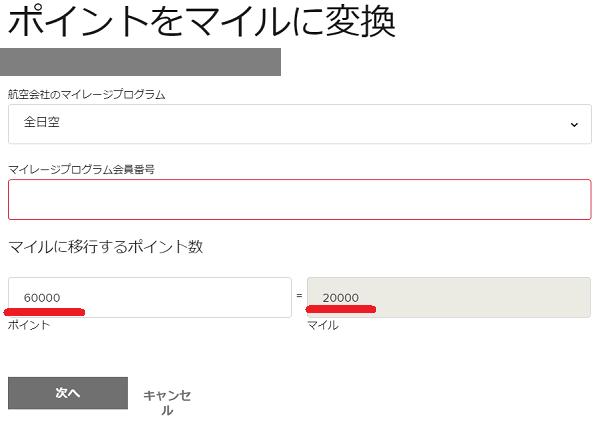 f:id:tonogata:20181208233604p:plain:w600