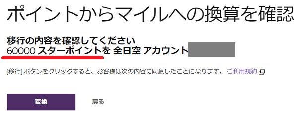 f:id:tonogata:20181208233916p:plain:w600