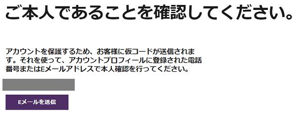 f:id:tonogata:20181208234025p:plain:w600