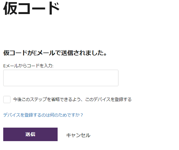 f:id:tonogata:20181208234126p:plain:w600