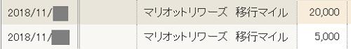 f:id:tonogata:20181209001131p:plain:w600
