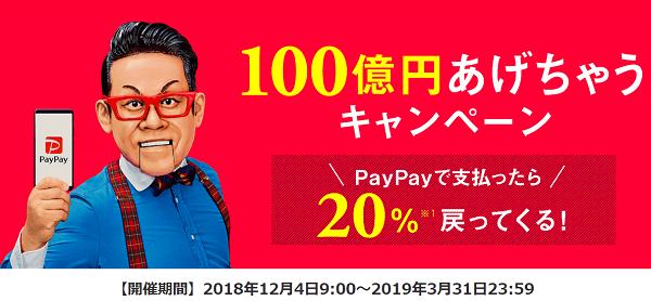 f:id:tonogata:20181211075228p:plain:w400