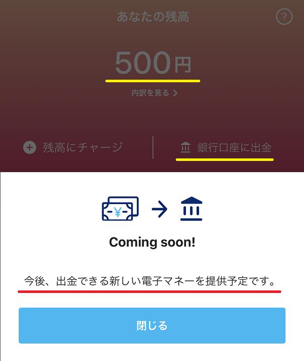 f:id:tonogata:20181215115940p:plain:w400