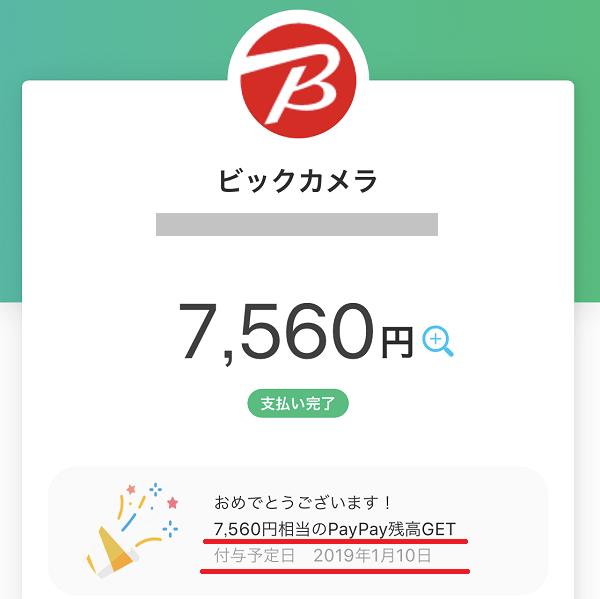 f:id:tonogata:20181215122358p:plain:w400