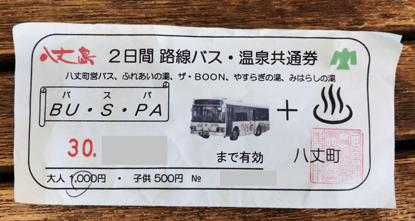 f:id:tonogata:20181216134221p:plain:w600