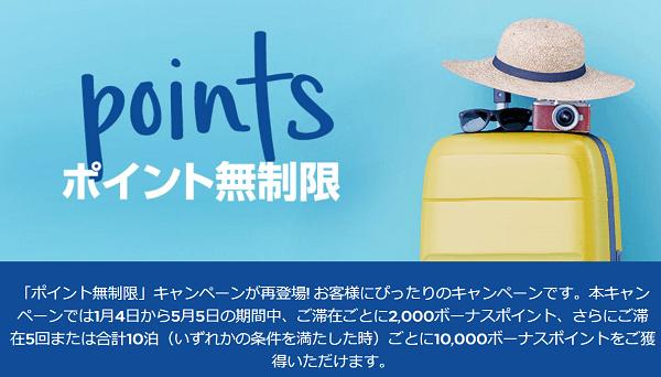f:id:tonogata:20181219072955p:plain:w400