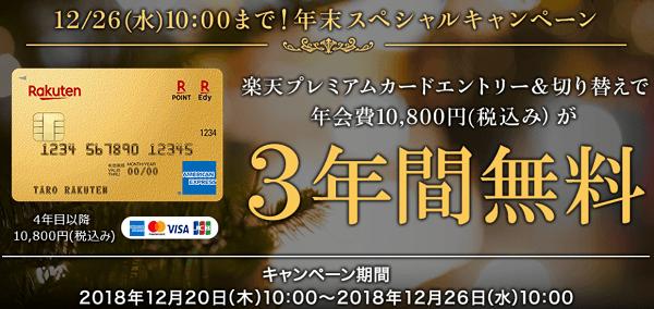 f:id:tonogata:20181221080027p:plain:w600